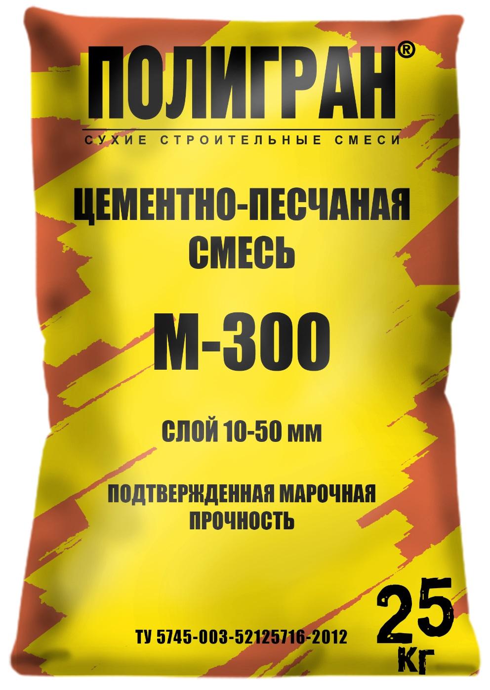 Песчано бетонная смесь м300 цена какой краситель добавить в цементный раствор